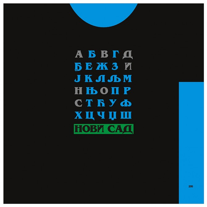 08 majice novi sad_23