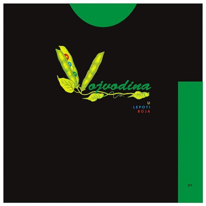 09 majice vojvodina_11