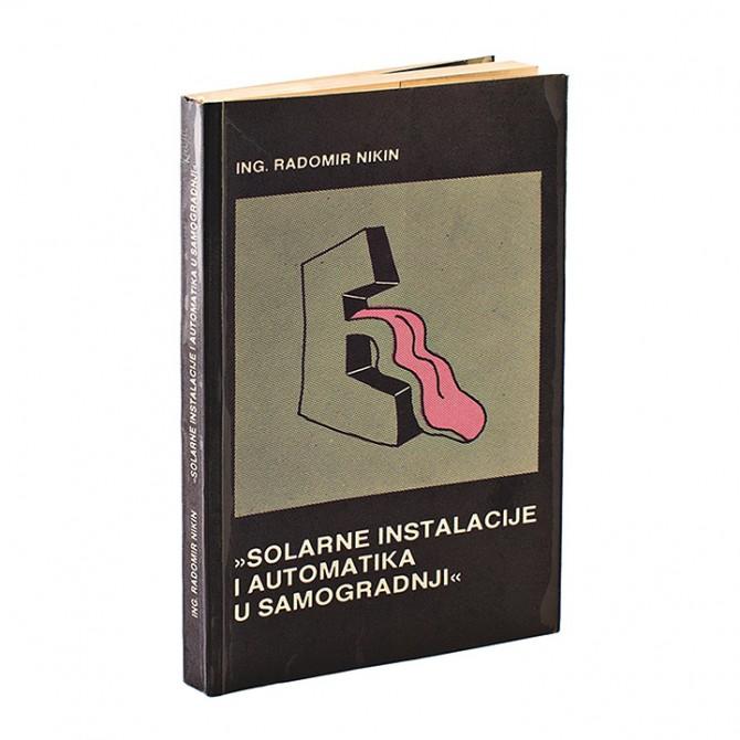 16 suveniri 3 knjige_03