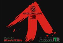 """Izložba """"Tek 90 godina – knjiga Novosadskog sajma"""""""